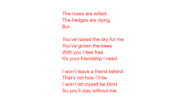 My poem representing my emotions.